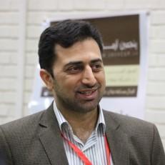 سید جمال الدین پیشوایی